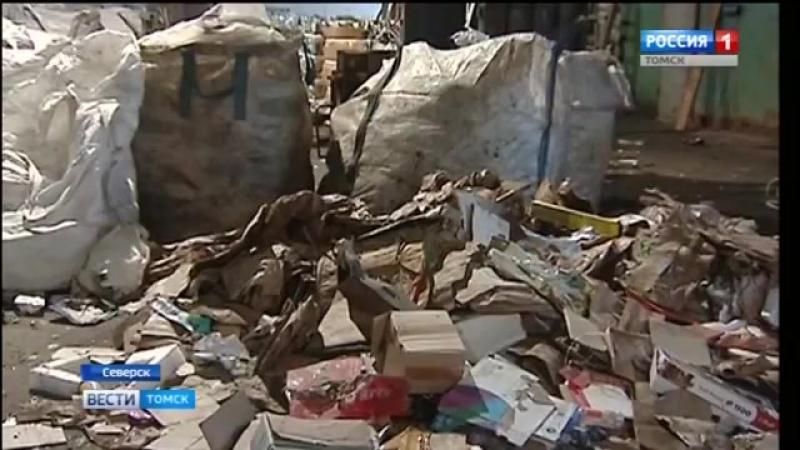 Томские власти определили, где появится мусоросортировочная станция