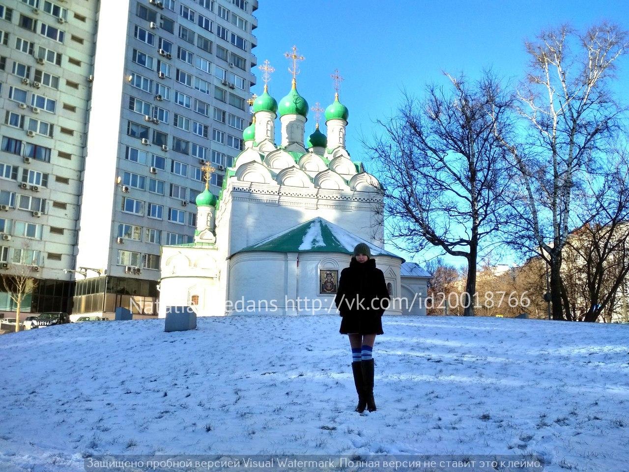 Наталья Бледанс, Москва - фото №3