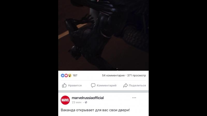 BP_Social_Breakout_FB_RUS.mp4