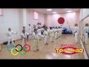 Ведется тест набор в группы Олимпийского каратэ детей от 3 х лет 😇💪🏻🥋❤️