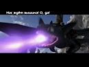 How To Train Your Dragon 2 OST _ Как приручить дракона 2 ОСТ (Jackie-O Russian Full-Version)