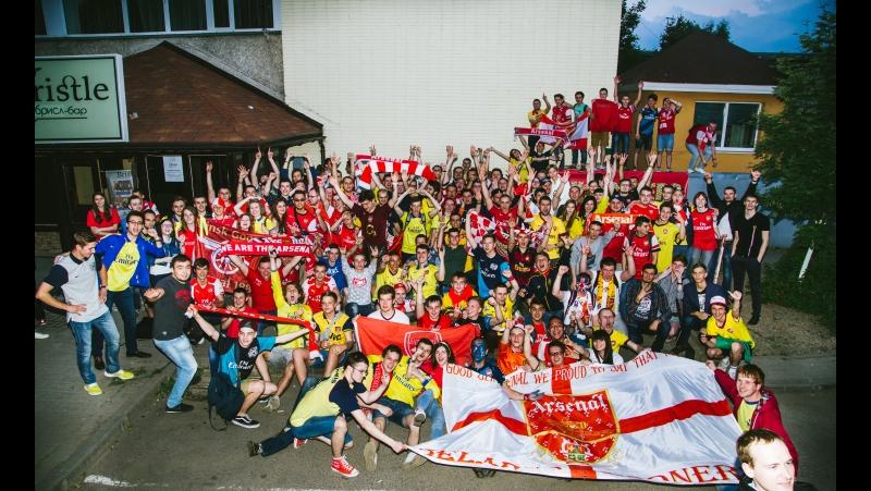 Батэ - Арсенал 28.09.2017. Болельщики Арсенала просто красота супер 🎉🎉🎉👍👍👍