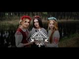 Рекламный клип венков ❖ VELES ❖