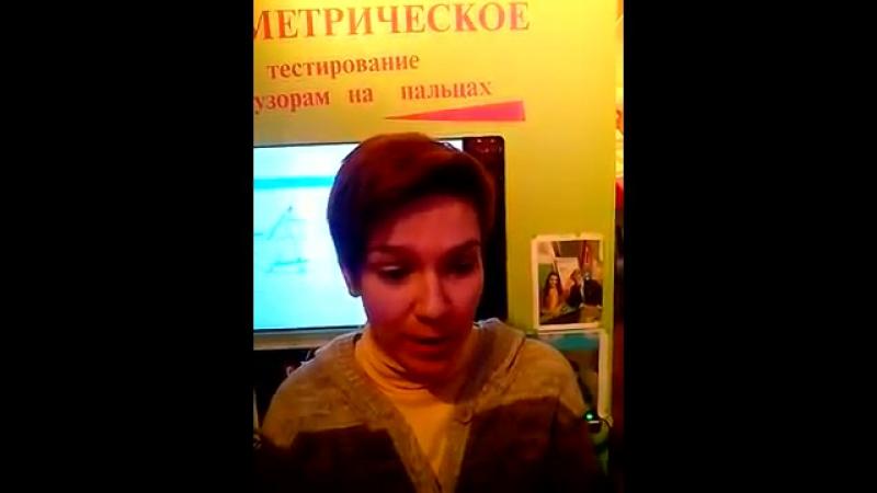 В Донецке клиентка InfoLife поделилась впечатлениями после тестирования