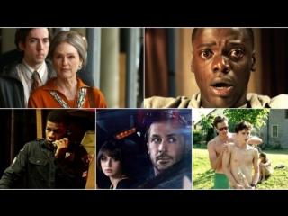 "Номинанты на ""Оскар-2018"""
