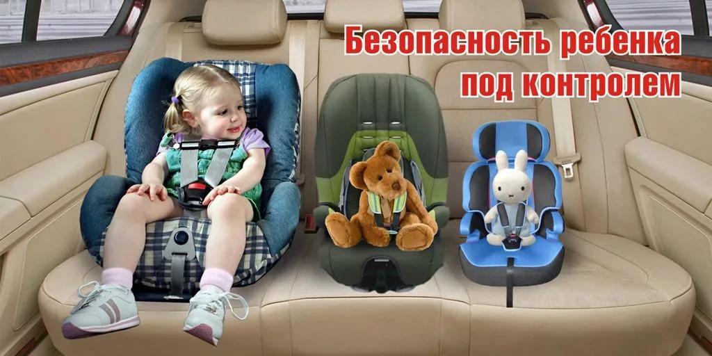 С 12 июля категорически запрещается оставлять детей младше семи лет одних в машине