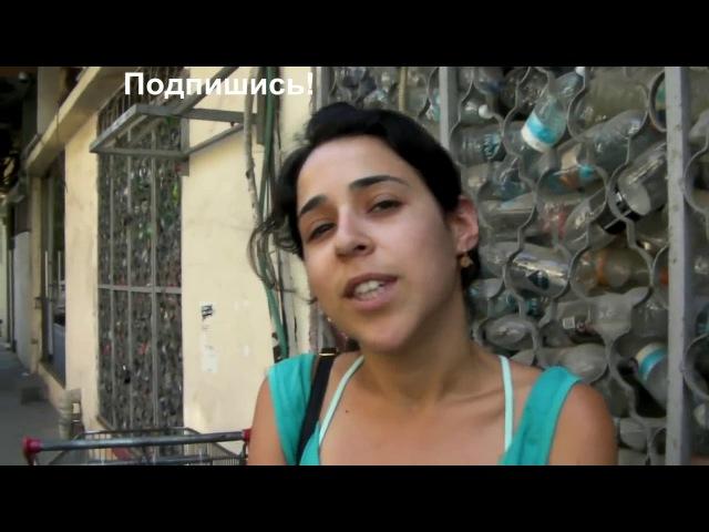 Вы бы стали встречаться с не-евреем (не-еврейкой) Опрос в Израиле