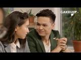 BN - Ғашық болу (OST к фильму