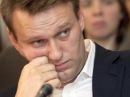 Навальный момент истины