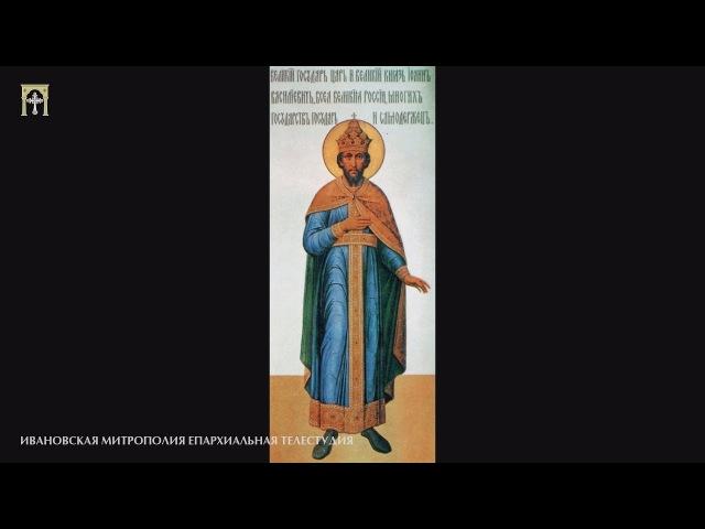 Грозный царь Иван IV. Часть третья: Итоги правления