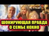 Дом 2 новости 23 августа 2017 (23.08.2017) Раньше эфира
