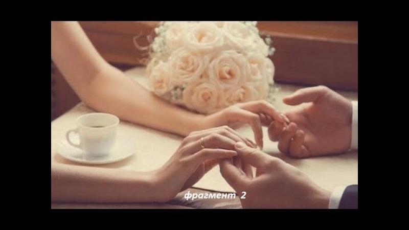 Сборник видео Ирины Лебедь Мужчина и женщина. Как построить отношения и семью ( ...