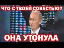 Курск тонул в море, Россия во лжи - 17 лет со дня трагедии
