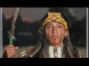 Индейцы в парках России Душа поет а ноги просятся в пляс