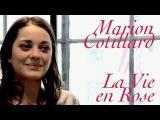 DP30 Marion Cotillard, La Vie en Rose (2007)
