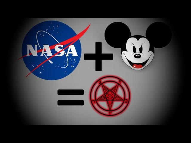 Шокирующее разоблачение NASA и Disney