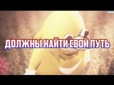 [SFM] ПЕСНЯ FIND DA WAE ПЕСНЯ НА РУССКОМ АНИМАЦИЯ - CG5 SONG ОЗВУЧКА VRCHAT UGAN