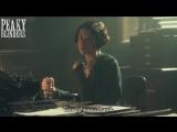 Season 4 Episode 4 - Lizzie - Peaky Blinders