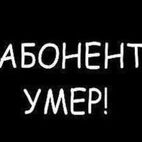 Анкета Sergey Dyak