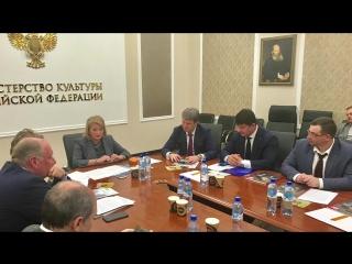 Углич получил официальный статус города «Золотого кольца России!»