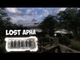 Антишнапс - Эталонный мод на сталкер: S.T.A.L.K.E.R_ Lost Alpha