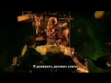 Маленький Принц (Le Petit Prince)DVDRip, with subtitles, 2003