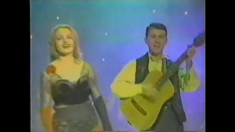 Ella Tarunc Alik Vardanyan - Chkas, ches galis (Ardzagank show 1) (2001)