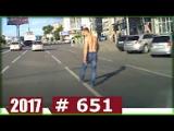 АвтоСтрасть - Новая сборка видео с видеорегистратора от канала Авто Страсть. Видео №651 Июнь 2017
