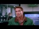 Вспомнить всё / Возвращение памяти / Total Recall. 1990. HD 720p. Перевод Юрий Живов.VHS