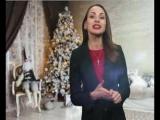 звездимся) Елена Попенко рассказывает в чем встречать Новый год