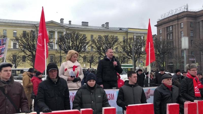 Первый секретарь СПб ГК ЛКСМ РФ Е.В. Михайлов на митинге «За честные выборы»