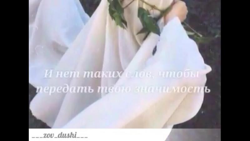 Zov_dushiBZwNU3OgmfL.mp4