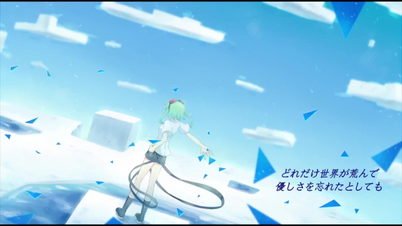 【GUMI】Water Is Thicker Than Blood【オリジナル】