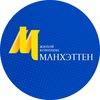 ЖК «Манхэттен», Казань ● Официальная группа