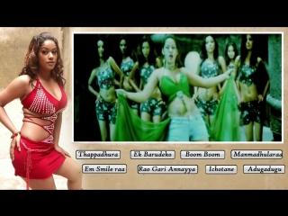 South indian actress mumaith khan video songs __ back to back jukebox