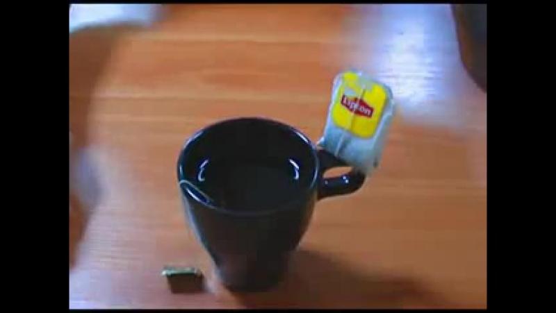 Думайте об этом,когда пьёте чай! ХД