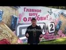 Илья Яббаров о скандале в семье Рапунцель и Дмитренко