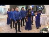 Танец-подарок на свадьбу от друзей. Гусельниковы 09.12.2017