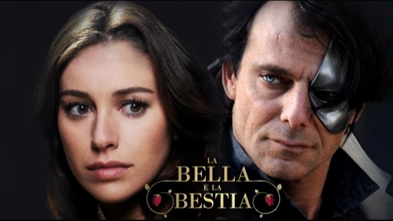 Красавица и чудовище_La Bella e la Bestia 1 серия (Италия, 2014)