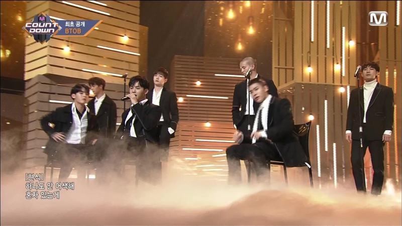 [Comeback Stage] 171019 BTOB (비투비) - Blowin Up (신바람) Missing You (그리워하다)