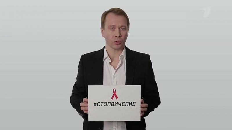 Всероссийская акция «Стоп ВИЧ-СПИД»