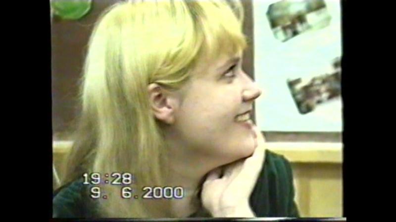 9 класс выпускной 2000