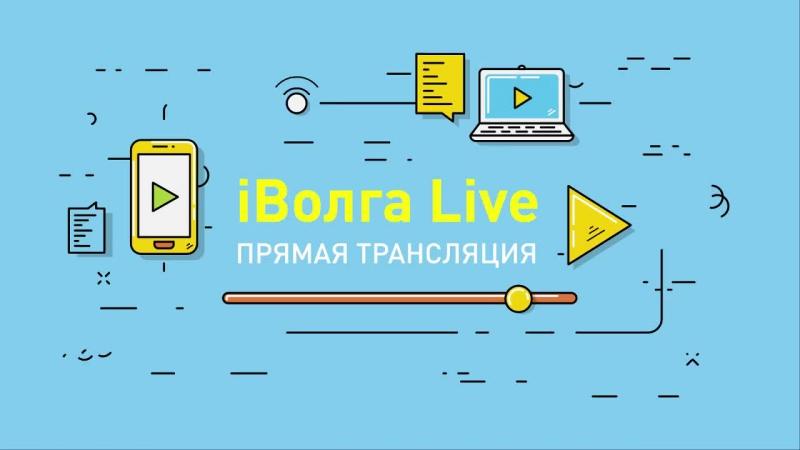 IВолга LIVE 2k17 Сергей Кривчиков