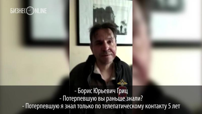 Потерпевшую я знал только по телепатическому контакту: Борис Гриц о нападении на ведущую Эхо Москвы