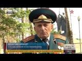 В Томске умер освободитель Освенцима Леонтий Брандт #ВОВ