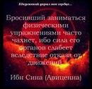 Денис Матвеев фото #22