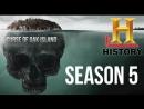 Проклятие острова Оук 5 сезон 4 серия Сундук мертвеца The Curse of Oak Island 2017