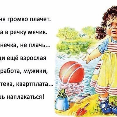 Алёна Нагаева