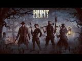 [Стрим] Hunt: Showdown