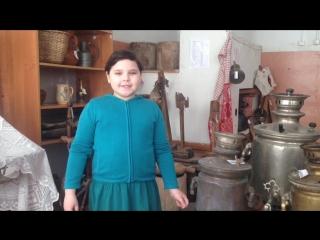 Видео о старейшине школьного краеведческого музея-самоваре (рассказывают ученицы 4 класса Абянова Лейсан и Гильманова Диляра)